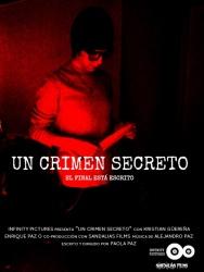 poster-oficial-for-maxcio-film-1